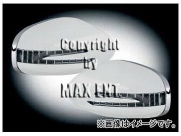 エムイーコーポレーション ZONE ドアミラーカバー LEDウインカー&ウェルカムライト付 未塗装 品番:221060 メルセデス・ベンツ W216 CL ~2009年