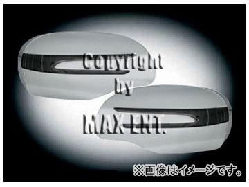 エムイーコーポレーション ZONE ドアミラーカバー LEDウインカー&ウェルカムライト付 未塗装 品番:221033 メルセデス・ベンツ R230 SL 2007年~