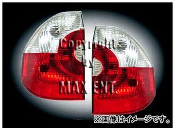 エムイーコーポレーション OE Parts テールレンズ クリスタルクリアー/レッド 純正品質 品番:210844 BMW E83 X3 ~2006年
