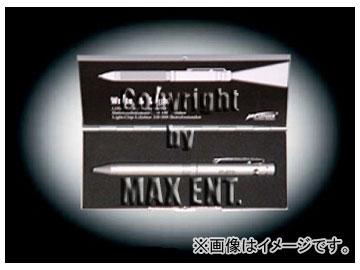 エムイーコーポレーション in.pro. 1LEDペンライト&ボールペン 品番:617001