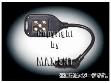 エムイーコーポレーション in.pro. 5LEDフレキシブルマップライト 品番:617003
