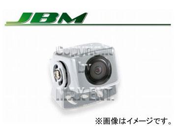 エムイーコーポレーション JBM ユニバーサルCCDリアビューカメラ シルバーボディー 品番:322502