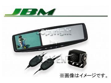 エムイーコーポレーション JBM ユニバーサル リアビューカメラBK+TFT-LCD4.3インチ モニターディスプレー+ワイヤレスモジュールセット 品番:322715