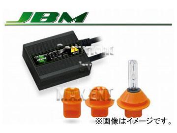 エムイーコーポレーション JBM 15W リバースライトHIDシステム 2pキット 品番:322741