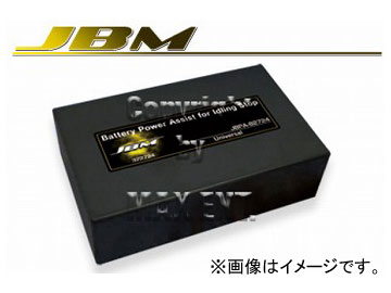 エムイーコーポレーション JBM パワーアシストシリーズ-バッテリーアシスト電源アダプターユニット for アイドリングストップ車 品番:322724