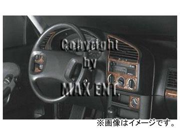 エムイーコーポレーション Herbert Richter インテリアパネル ウォルナットルック 品番:620261 BMW E36 クーペ/セダン LHD