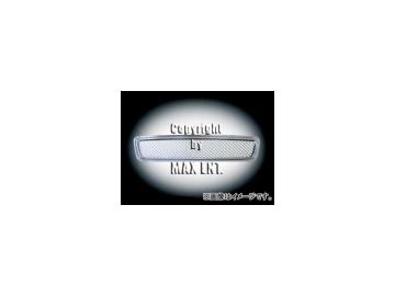 エムイーコーポレーション ZONE マークレススポーツメッシュグリル クロム 品番:239916 正規取扱店 人気ブランド S70 V70 ボルボ 1997年~1999年