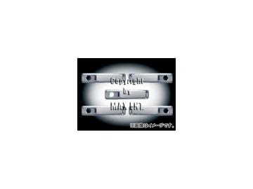 エムイーコーポレーション ZONE クロムアウタードアグリップカバー 品番:240718 メルセデス・ベンツ W463 Gクラス