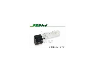 エムイーコーポレーション JBM 車種専用 CCDリアビューカメラ ナンバー灯レンズ交換タイプ 品番:322591 フォルクスワーゲン ポロ 9N1/2 2002年~2009年