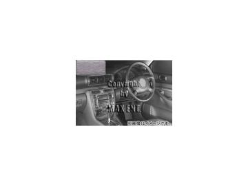 エムイーコーポレーション Herbert Richter インテリアパネル アルミルック 品番:620866 アウディ A4 RHD 2000年~