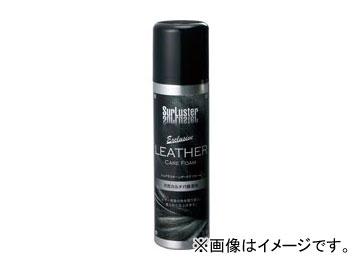 シュアラスター/SurLuster シュアラスター レザーケアフォーム S-61 入数:20本