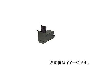 日東工器 ダストボックスAss'y 79940