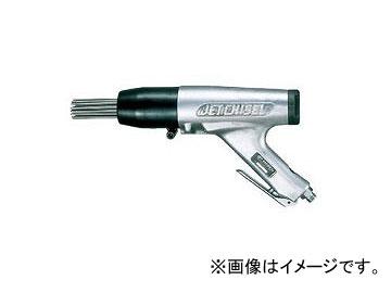 日東工器 空気式高速多針タガネ ジェットタガネ ピストル型 JEX-66