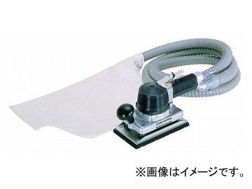 日東工器 集塵機構付空気式研磨機 OSS-70A オービタルサンダー 日東工器 OSS-70A, キツレガワマチ:641352d5 --- officewill.xsrv.jp
