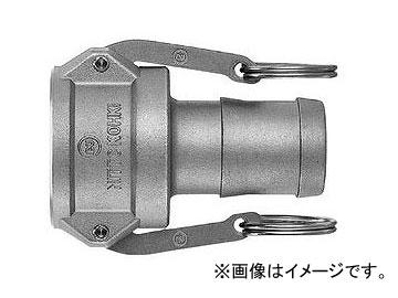 日東工器 レバーロックカプラ(金属製) ソケット LC型(ホース取付用) LC-32TSH AL
