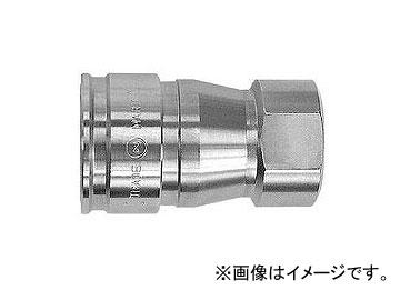 日東工器 ハイフローカプラ ソケット おねじ取付用 HFL-4S BRS-F