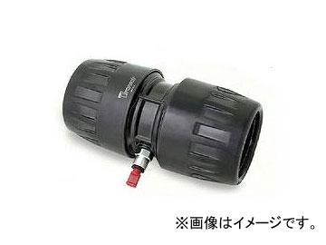 日東工器 ストレートジョイント/ドレン抜きコック付 ALN-JS-63D