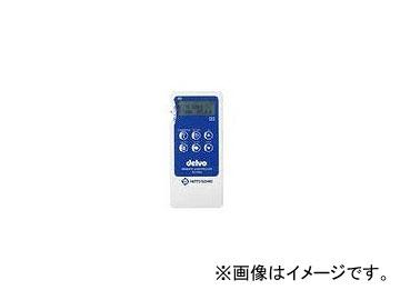 日東工器 リモートコントローラ RC1000