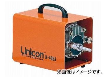 安心の定価販売 送料無料 格安店 日東工器 リニコン LV-435A 真空ポンプ