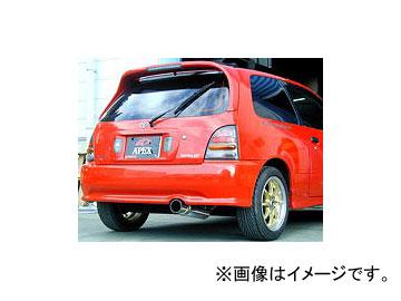 アペックス N1エボリューション マフラー 161AT006 トヨタ スターレット E-EP91 4E-FTE 1996年01月~1999年07月