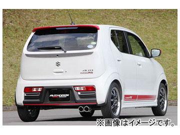 フジツボ AUTHORIZE K マフラー スズキ アルトターボ RS DBA-HA36S R06A 2WD 2015年03月~