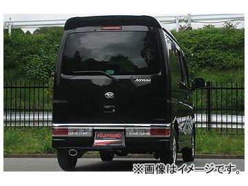 フジツボ AUTHORIZE K マフラー 750-70631 ダイハツ アトレーワゴン カスタム ABA-S321G KF-DET ターボ 2WD 2007年09月~2015年04月