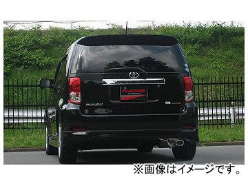 フジツボ AUTHORIZE S マフラー トヨタ カローラ ルミオン