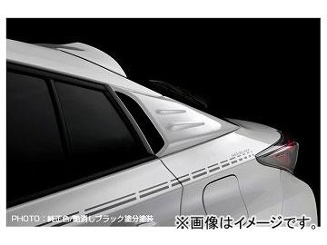 シルクブレイズ リアクォーターダクトパネル 未塗装 TSR50PR-QDP トヨタ プリウス ZVW5# 標準車 2015年12月~
