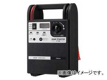 チップトップ ジャンプスターター JP-3000