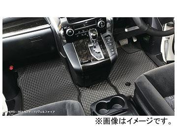 アルティナ ラバーフロアマット トヨタ bB QNC20/21/25 後期 標準車 2013年02月~