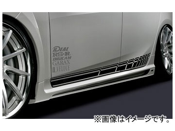 シルクブレイズ GLANZEN サイドステップ 純正単色 トヨタ プリウス ZVW50/51/55W 2015年12月~ 選べる9塗装色