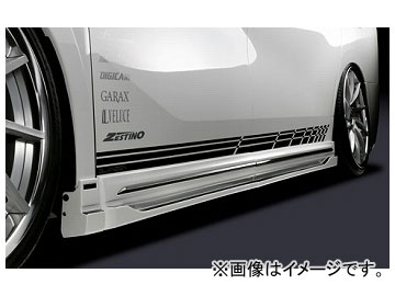 シルクブレイズ GLANZEN 鎧 サイドパネル2 未塗装 GL-30VE-SP2 トヨタ ヴェルファイア GGH/AGH/AYH3#W Z/ZA/ZR 2015年02月~