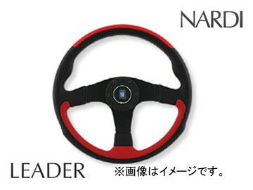 ナルディ/NARDI ステアリング リーダー/LEADER ブラック/レッドレザー&ブラックスポーク 350mm N807