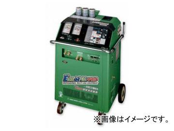 デンゲン/dengen クーラ・マックスシリーズ 全自動回収再生充填装置 エコ マックス・プロ/ECO MAX-PRO CS-MRG-1PX