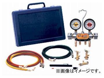 デンゲン/dengen クーラ・マックスシリーズ ガスチャージセット 11点セット CP-2VS