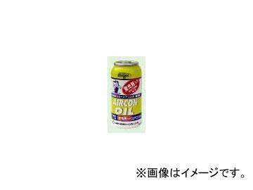 デンゲン/dengen クーラ・マックスシリーズ 134a オイル入りガス缶(蛍光剤入り) 12本入 OG-1040KF