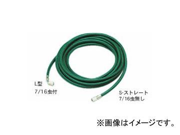 デンゲン/dengen クーラ・マックスシリーズ 回収ホース 10m CP-H10000G-SL