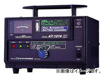デンゲン/dengen ハイレートマックスシリーズ 密閉対応充電器 AT-1210FX