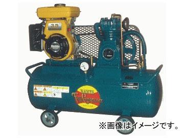 富士コンプレッサー/FUJI COMPRESSOR 空気圧縮機 給油式軽便形 自動アンローダ 1段圧縮 FP-07EES