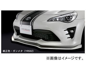シルクブレイズ フロントリップスポイラー タイプS 純正・ガンメタツートン トヨタ 86 ZN6 後期 2016年08月~ 選べる7塗装色