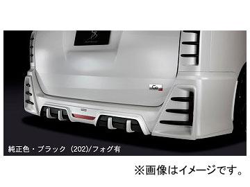 シルクブレイズ リアディフューザー 純正・ブラックツートン フォグ無 トヨタ ヴォクシー ZRR80W G's 2016年04月~ 選べる5塗装色