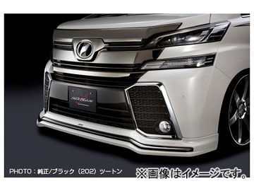 シルクブレイズ フロントスポイラー(ABS製) 純正・ブラックツートン トヨタ ヴェルファイア GGH/AGH/AYH30・35W Z系グレード 2015年01月~ 選べる7塗装色
