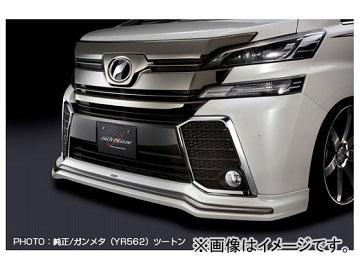 シルクブレイズ フロントスポイラー(ABS製) 純正・ガンメタツートン トヨタ ヴェルファイア GGH/AGH/AYH30・35W Z系グレード 2015年01月~ 選べる7塗装色