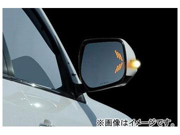 シルクブレイズ ウイングミラーツインモーション トヨタ ランドクルーザー URJ/UZJ 20#W 2007年09月~