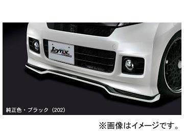 シルクブレイズ LynxWorks フロントリップスポイラー タイプS 純正・シルバーツートン ホンダ N-BOXカスタム JF1/2 2011年12月~ 選べる8塗装色