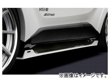 シルクブレイズ GLANZEN サイドステップ 純正・ブラックツートン トヨタ CH-R ZYX10/NGX50 2016年12月~ 選べる8塗装色