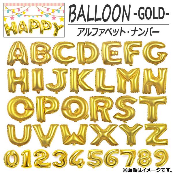 送料無料 登場大人気アイテム AP バルーン 日本産 アルファベット 数字 約100センチ AP-UJ0092-100-GD A-T イベント ゴールド パーティに 40インチ