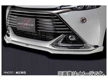 シルクブレイズ フロントリップスポイラーType-S 純正色単色 トヨタ アクアG's NHP10 2013年12月~ 選べる7塗装色