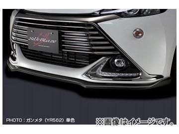 シルクブレイズ フロントリップスポイラーType-S ガンメタ(YR562)単色 TSR10AQ-FS-GM トヨタ アクアG's NHP10 2013年12月~
