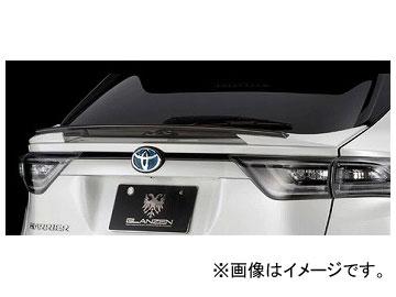 シルクブレイズ グレンツェン リアゲートウィング 純正色 トヨタ ハリアー ZSU60/65W 2013年12月~2017年05月 選べる7塗装色